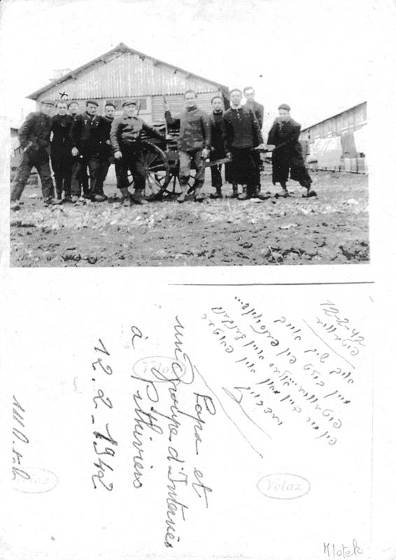 Au camp de Pithiviers, le 12 février 1942. Archives familiales