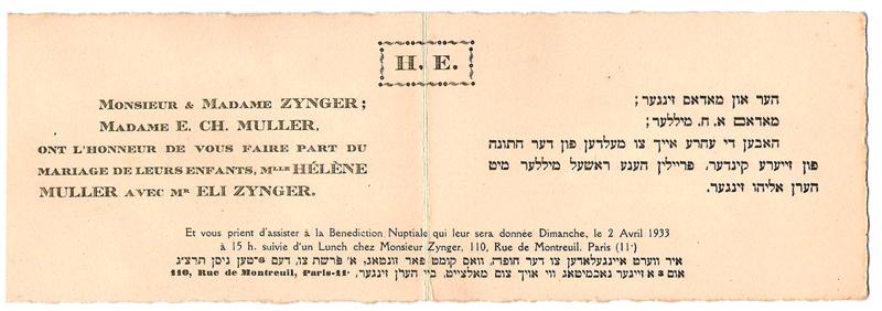 Faire-part de mariage d'Eli Zynger (Elyasz Zyngier) et Hélène Muller, qui aura lieu le 2 avril 1933. Archives familiales