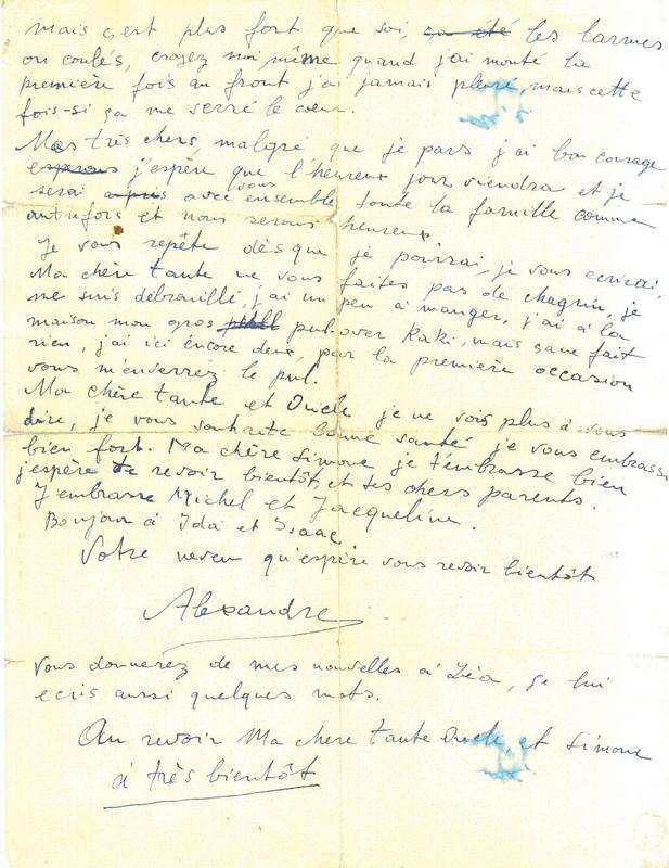 Dernière lettre d'Elias Ejzenfarb à ses oncle et tante (24 juin 1942, camp de Pithiviers) (verso). Archives familiales
