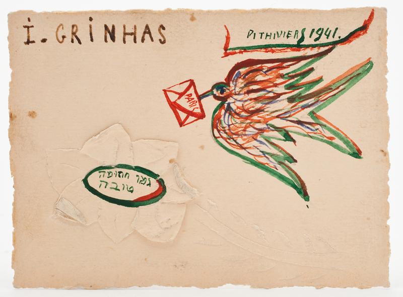 Carte de vœux en papier envoyée par Ichok Grinhaus à sa famille. Dimensions 79 x 58 mm. Inscription: «I. GRINHAS / PITHIVIERS 1941 / PARIS». Inscription en hébreu dont la traduction littérale est «conclusion d'une signature favorable». Cette formule est utilisée pour souhaiter une bonne année dans les jours qui précèdent et suivent le nouvel an juif. Archives familiales – photo © Géraldine Aresteanu