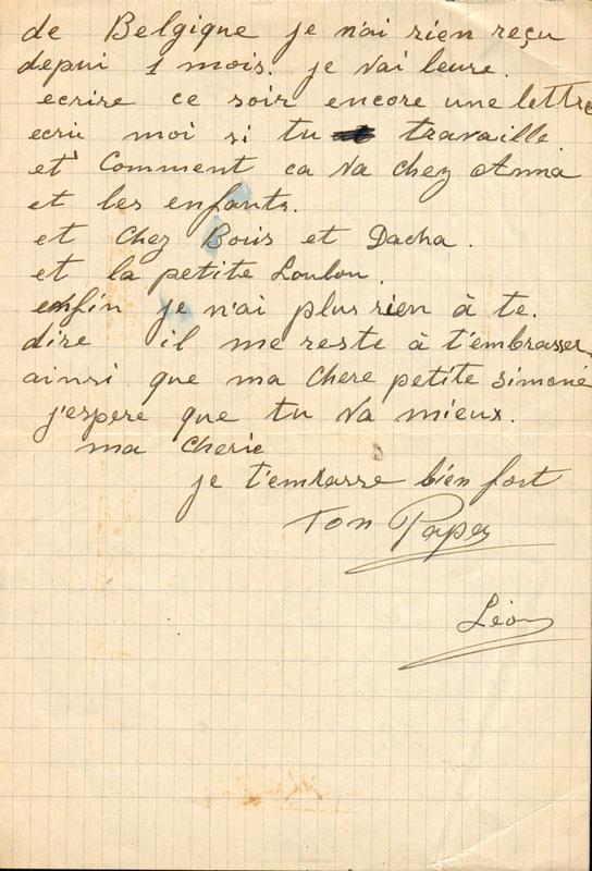 Lettre écrite par Leizer Miliband, au camp de Beaune-la-Rolande (30 mars 1942) (verso). Archives familiales