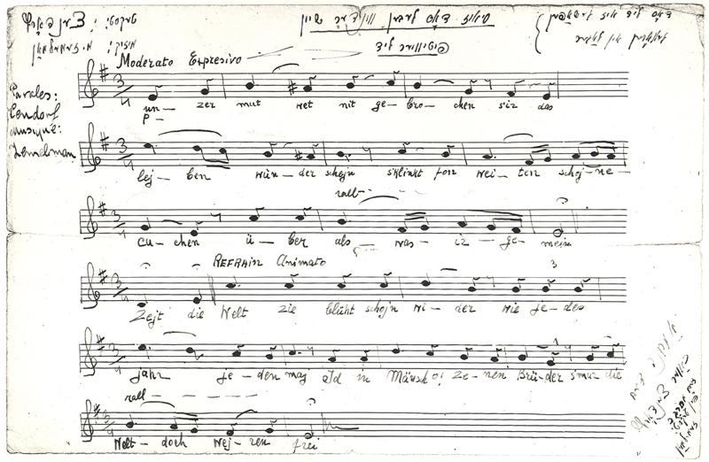 Partition du Chant de Pithiviers. En lettres latines et en yiddish: «La vie est merveilleusement belle. Hymne de Pithiviers. Texte Cendorf. Musique : Zemelman. Cela fut créé dans un camp». À droite, dans un coin : «Cadeau au camarade auteur du texte. signé Zemelman». Mémorial de la Shoah, Paris (France)