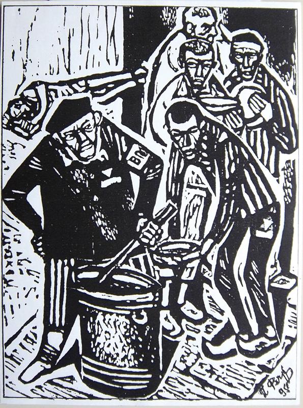 Sans titre, Zelman Brajer, 1995. Reproduction d'œuvre graphique sur papier. 28,5 x 21 cm. Collection Cercil n°INV 95