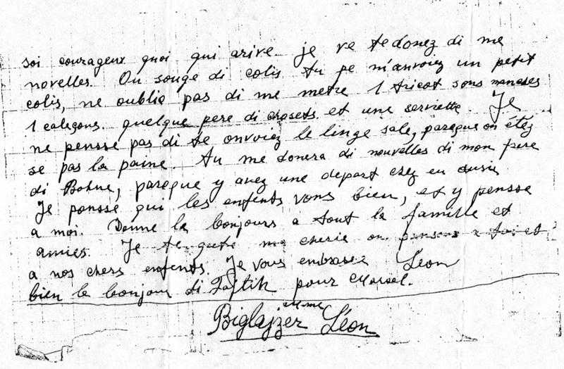 Lettre écrite par Luzer à sa femme et ses enfants (8 mai 1942, camp de Pithiviers, verso).  Il signale un premier départ massif du camp. Il écrit à sa famille pour lui dire qu'il ne fait pas partie de ce contingent de 150 hommes transférés à Compiègne, dont une grande partie est déportée moins d'un mois plus tard, le 5 juin 1942 par le convoi 2. Archives familiales