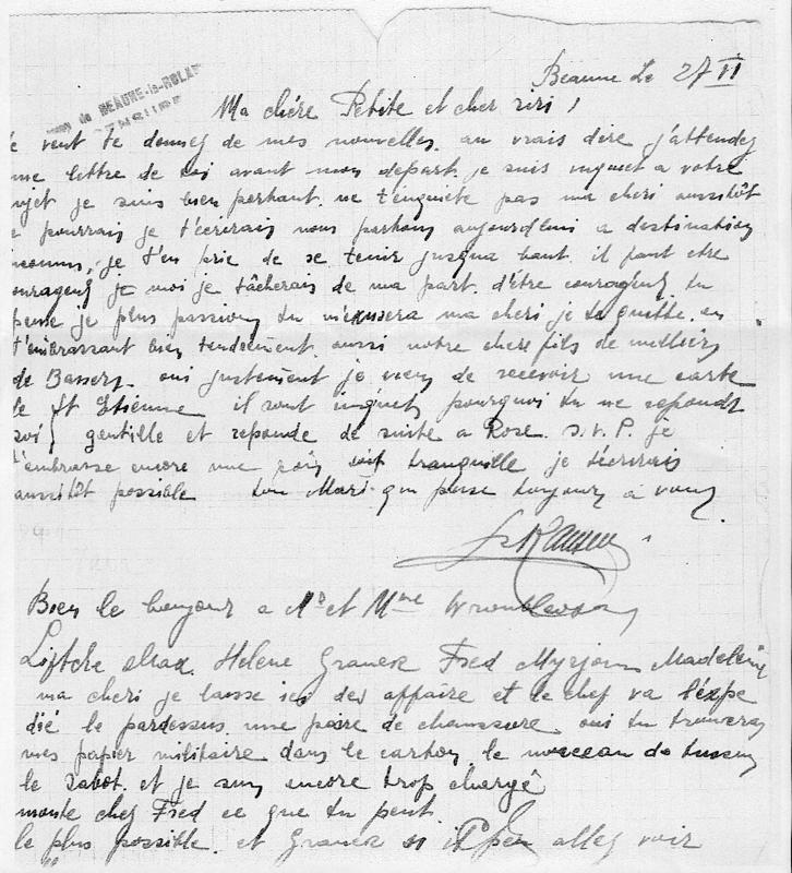 Dernière lettre écrite par Szaja Konsens du camp de Beaune-la-Rolande, la veille de sa déportation (27 juin 1942). Archives familiales