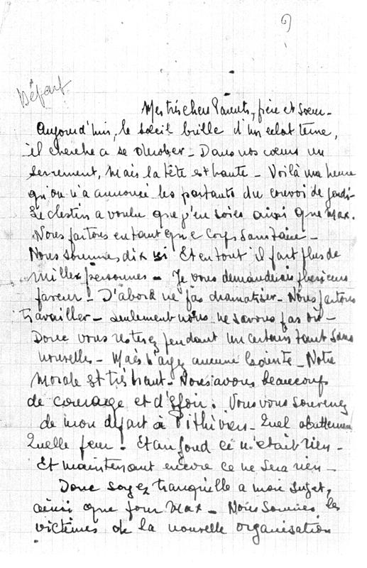 Dernière lettre écrite par Jules Geller du camp de Pithiviers le 24 juin 1942, la veille de son départ en déportation (non datée) (recto). Archives familiales
