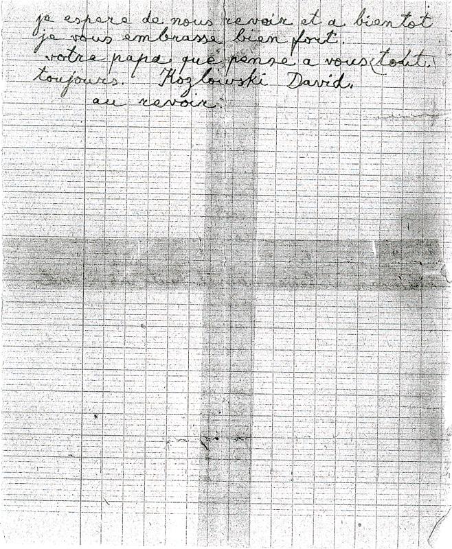 Lettre écrite au camp de Beaune-la-Rolande par David Koslowski, beau-frère de Moszek (Maurice) Jakobowicz, deux jours avant leur déportation (26 juin 1942) (verso). Archives familiales