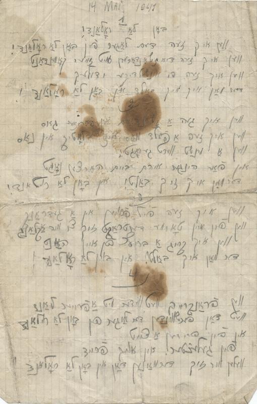 Chanson en yiddish sur le camp de Beaune-la-Rolande, envoyée par Mordka-Rafal Wisniewski à son épouse. On ignore s'il en est l'auteur. La chanson porte le titre «14 mai 1941» (recto). Archives familiales