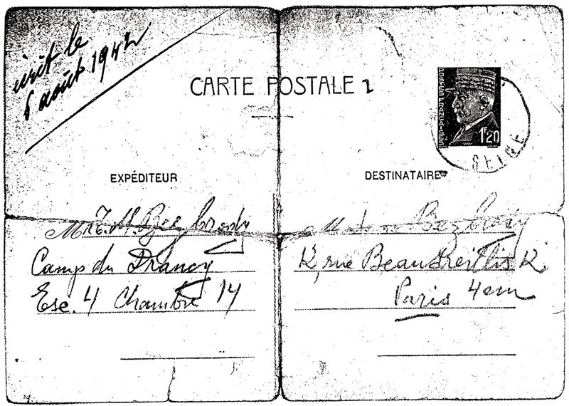 Carte postale envoyée par Tojwie Bezbrody de Drancy, datée du 21 juillet 1942, la veille de sa déportation (recto). Archives Nationales