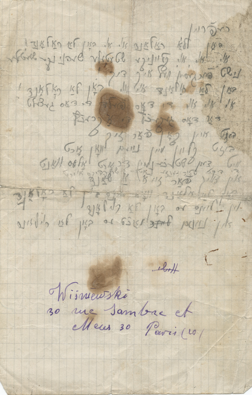 Chanson en yiddish sur le camp de Beaune-la-Rolande, envoyée par Mordka-Rafal Wisniewski à son épouse. On ignore s'il en est l'auteur. La chanson porte le titre «14 mai 1941» (verso). Archives familiales