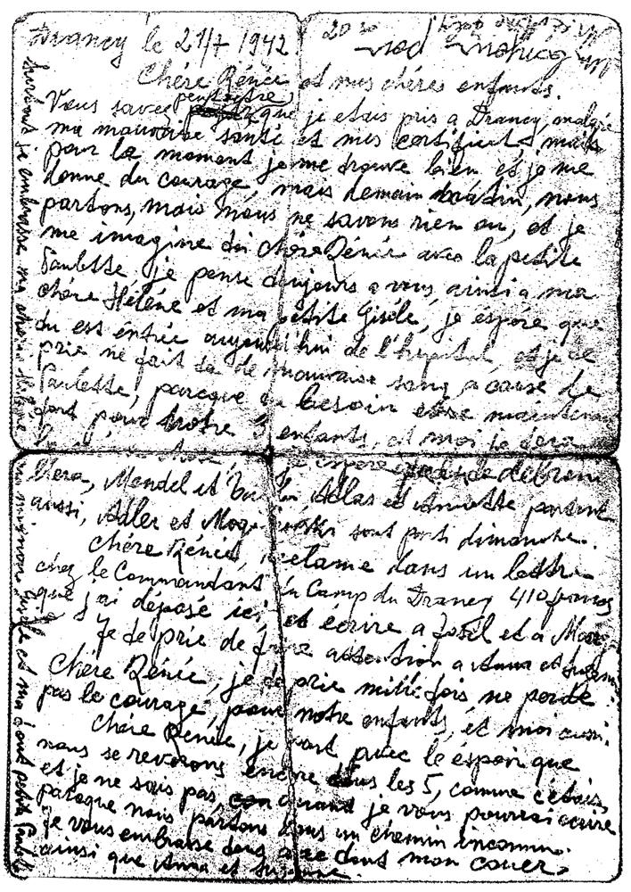 Carte postale envoyée par Tojwie Bezbrody de Drancy, datée du 21 juillet 1942, la veille de sa déportation (verso) « demain matin, nous partons, mais nous ne savons rien ». Archives Nationales
